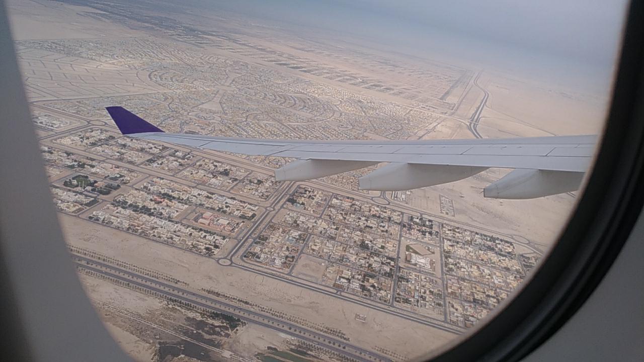 Abu Dhabi 2/12 -06