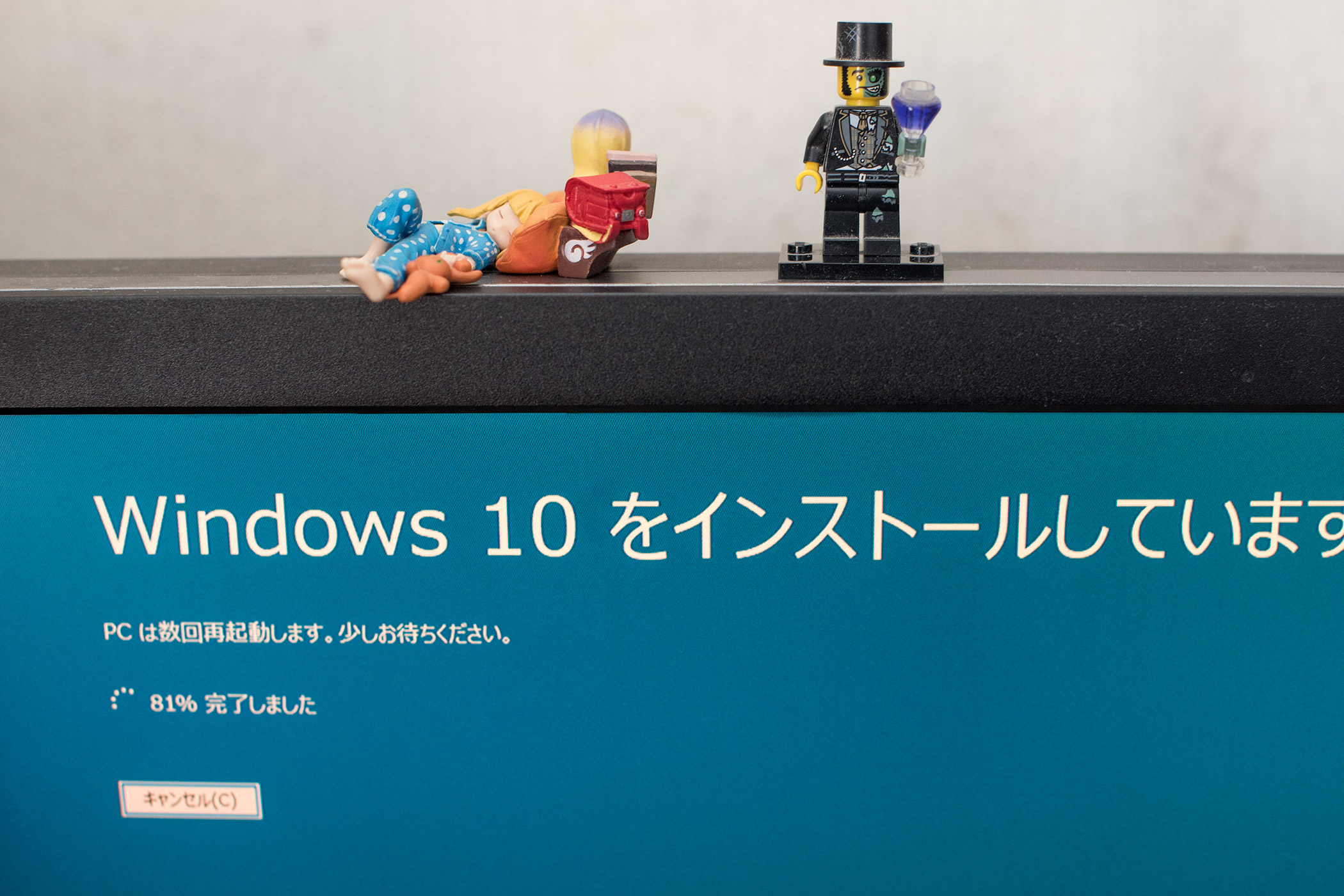 Windows10Pro インストール作業中