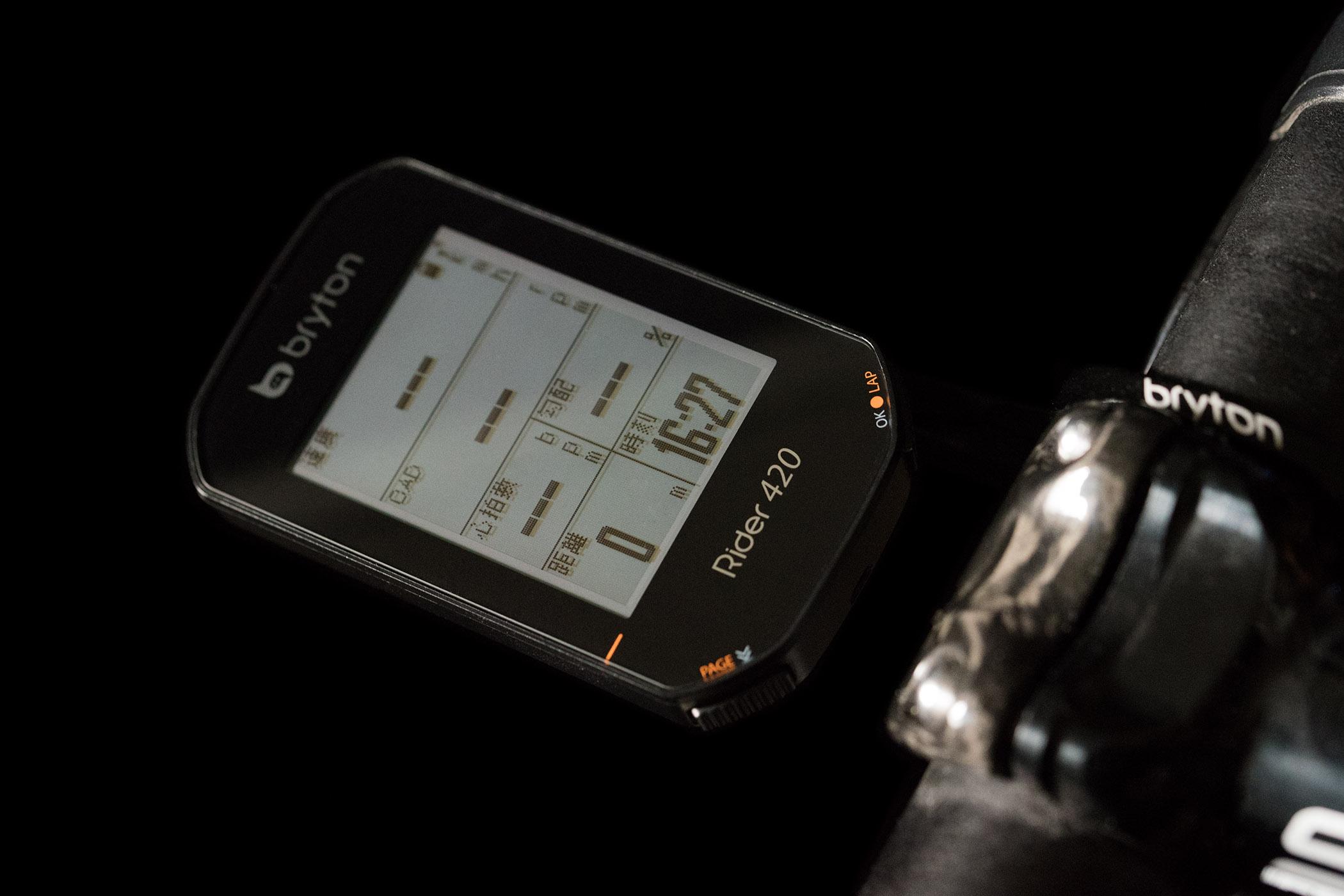 GPSサイコンのエントリーモデル Bryton Rider420 を購入